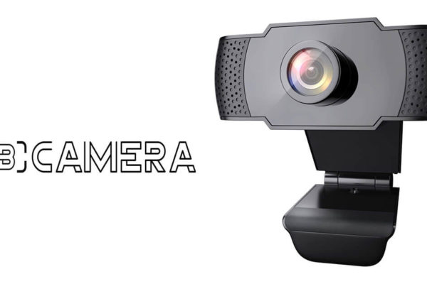 Wansview Webcam Reviews 2021:  Almost Too Sharp