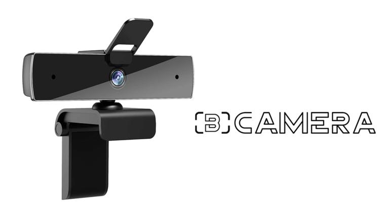 qtniue webcam review