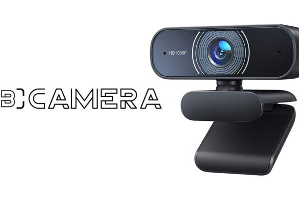 Raleno Webcam C30 Review : Magic Webcam