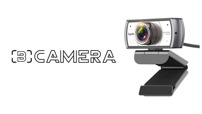 spedal webcam review