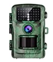 toguard h40 trail camera review