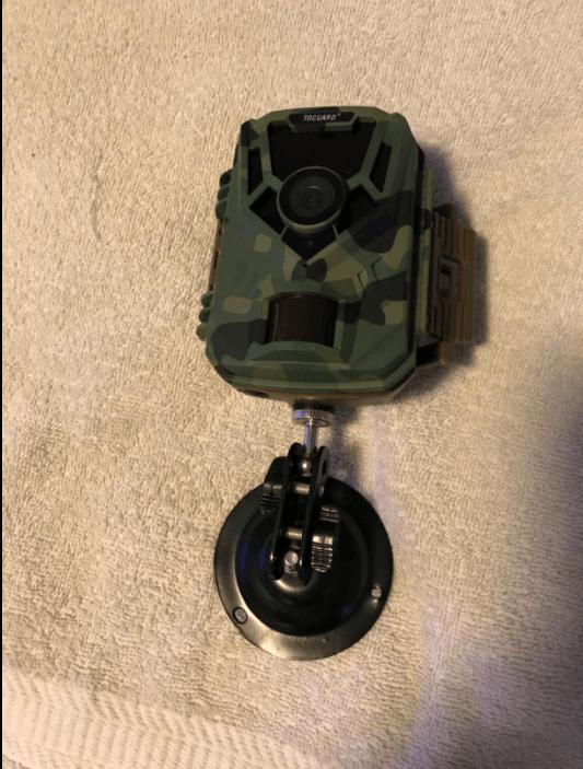 toguard h20 trail camera manual