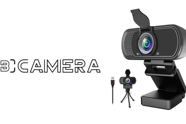 Ziqian Webcam Review 2021: Cheap Speed